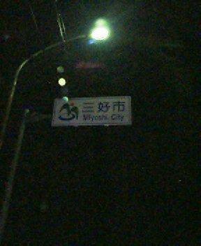 200603030017.jpg