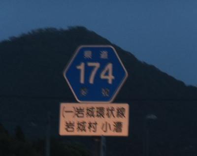 140517iwaki