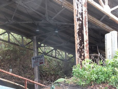 Yashima4