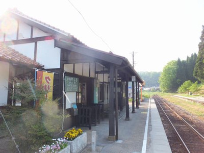 Yashiro1