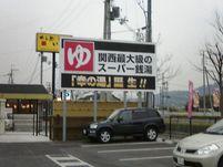 20060401sachi_1