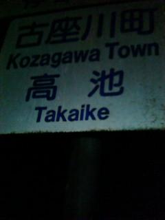 田辺市と太地町と古座川町