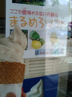 秋田ふきソフト、マルメロソフト、味噌焼ききりたんぽ